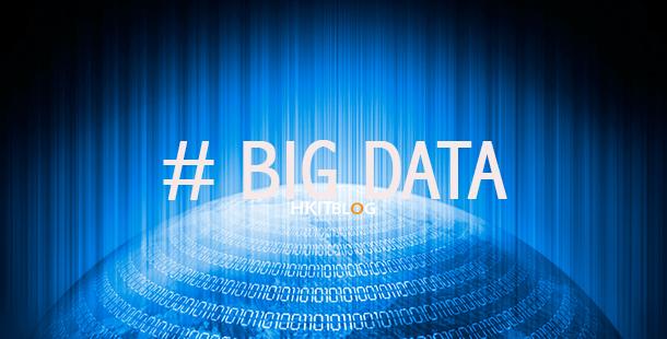 big_data_20151102_main