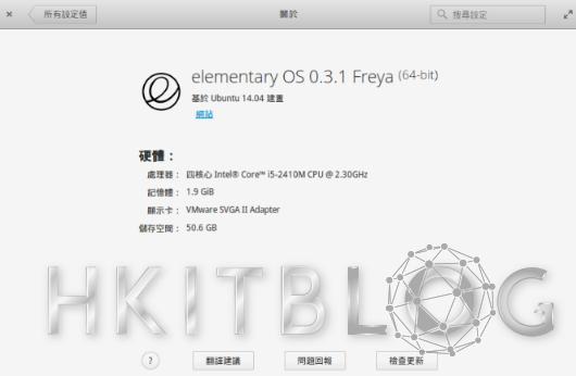 elementary_os_20151116_10