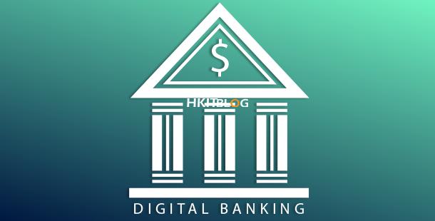 金融科技危機初現!四家香港銀行 22 帳户發現非法授權股票交易活動!
