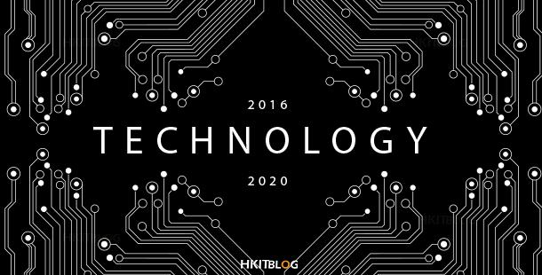 細數 2016 年企業科技的關鍵趨勢