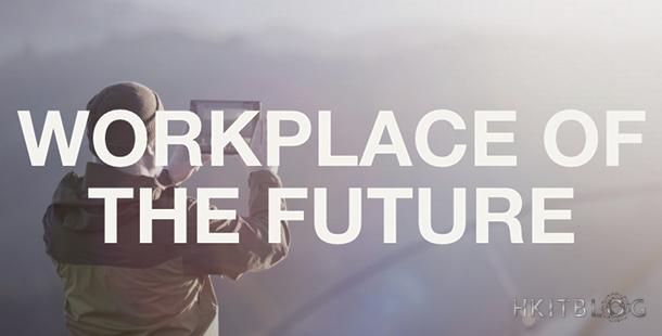 思維模式應轉變?IT 管理員應讓員工隨意使用自己設備?
