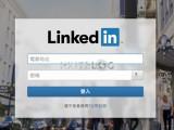 LinkedIn 手機 Apps 更新:最佳化五種功能