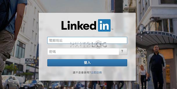 LinkedIn 在新加坡設立亞太區首個數據中心