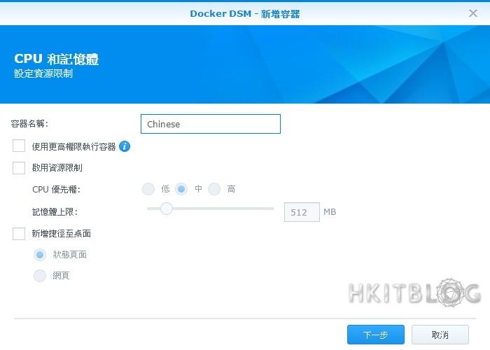 Synology Docker DSM Testing 02