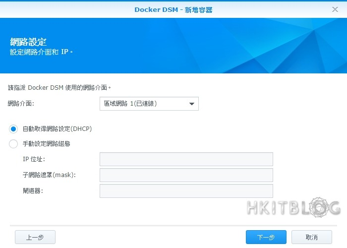 Synology Docker DSM Testing 03