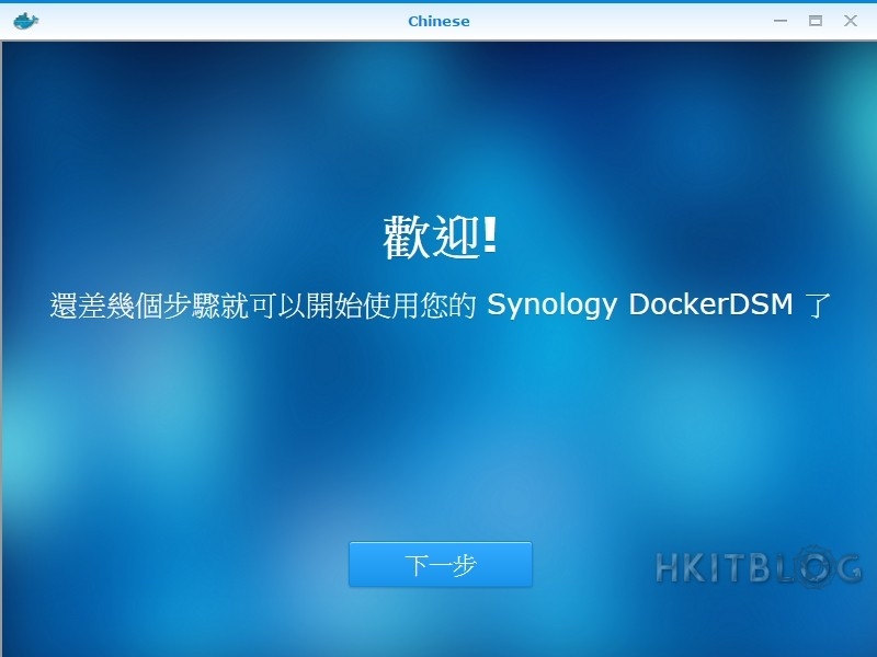 Synology Docker DSM Testing 08