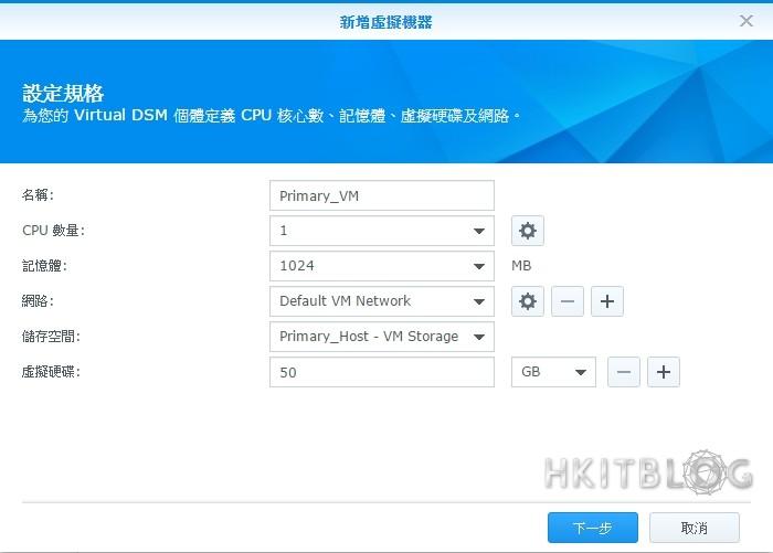 初探 Synology DSM 6.0 正式版:4 大範疇、功能實測!(上)