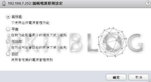 VMware_20151211_06