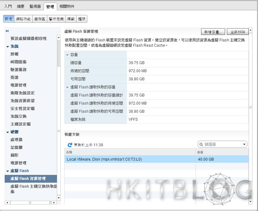 VMware_20151218_12