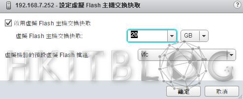 VMware_20151218_14