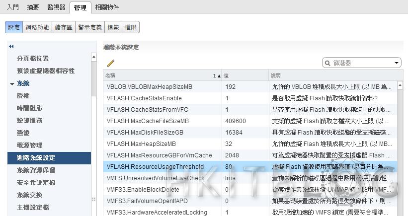 VMware_20151218_15