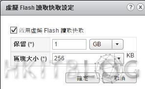 VMware_20151218_18