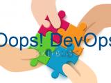 調查顯示:先進敏捷及 DevOps 為企業帶來最大效益
