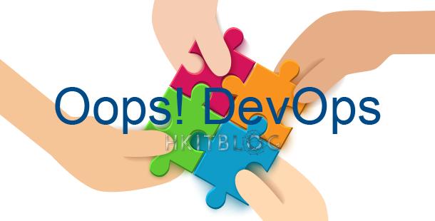 只聞樓梯響:小於 25% 機構完全部署 DevOps