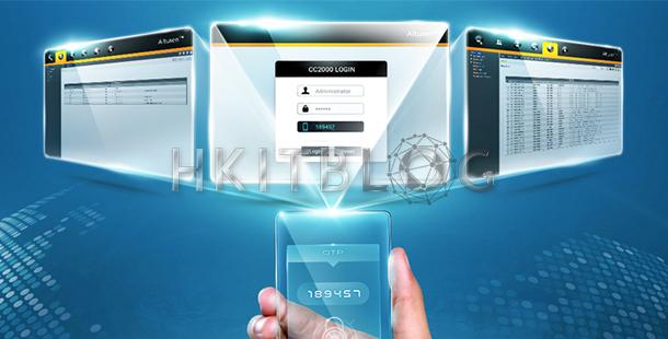 加強整體安全性:支援 OTP 認證的機房遠端集中管理軟體