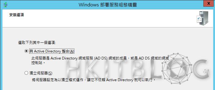 Windows 10 大量部署現場實戰:安裝與設定 Windows 部署服務(1)
