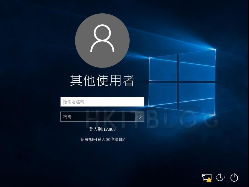 Windows 10 大量部署現場實戰:裸機遠端安裝測試