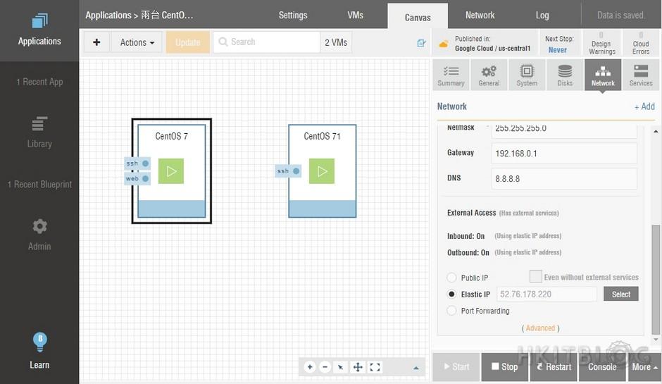 (第八章) 利用 SaaS 架構 IT 虛擬實驗室:真正節省部署硬體時間 – 分享 Blueprint 作好準備