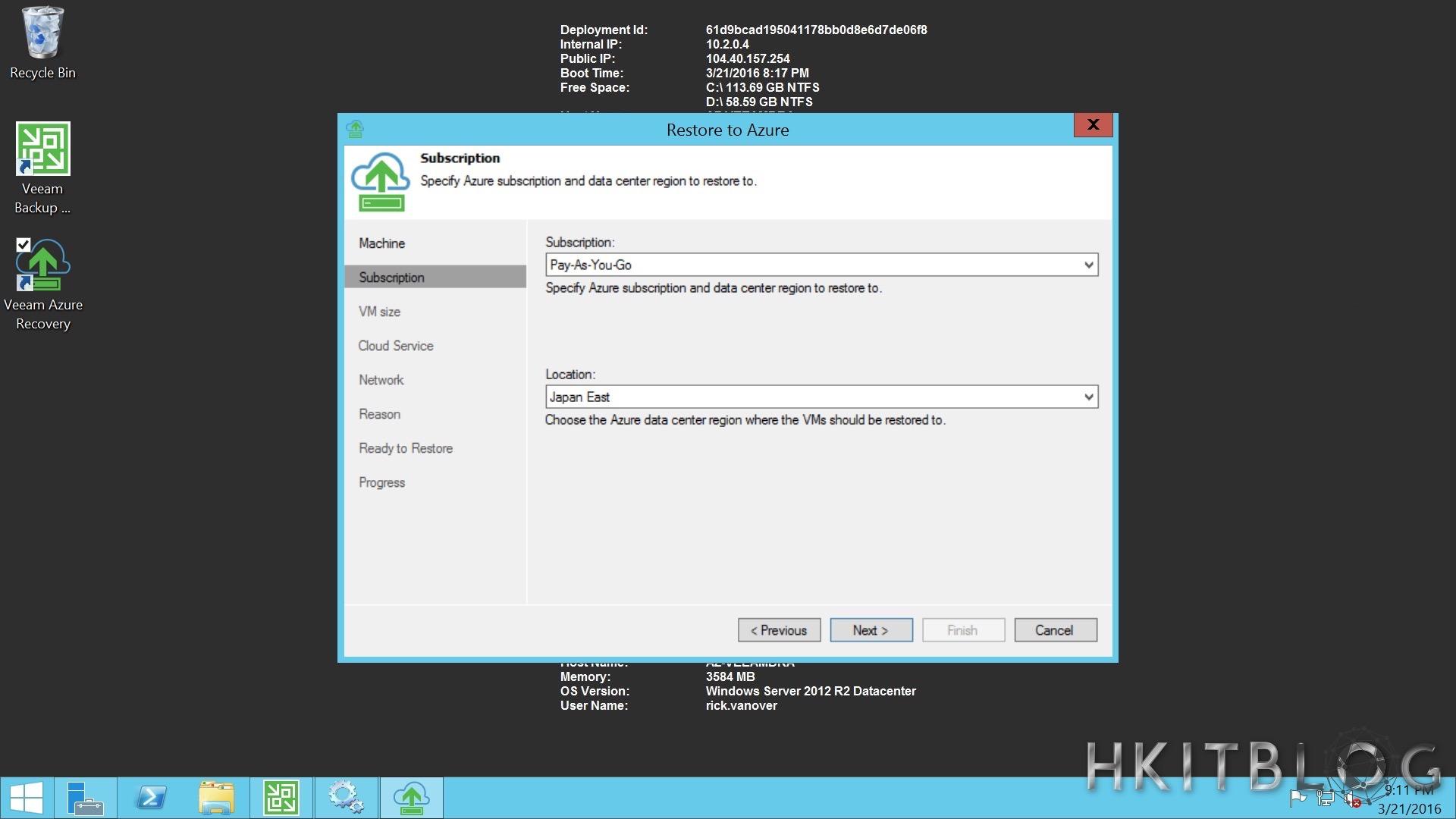 Veeam 備份方案將支援直接還原至微軟 Azure