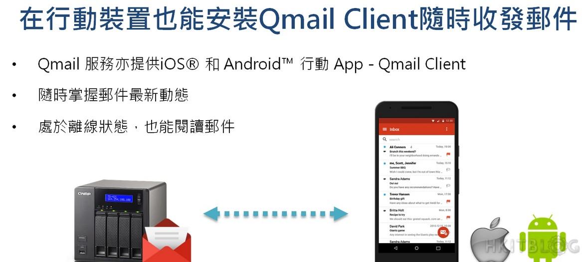 qnap gmail agent