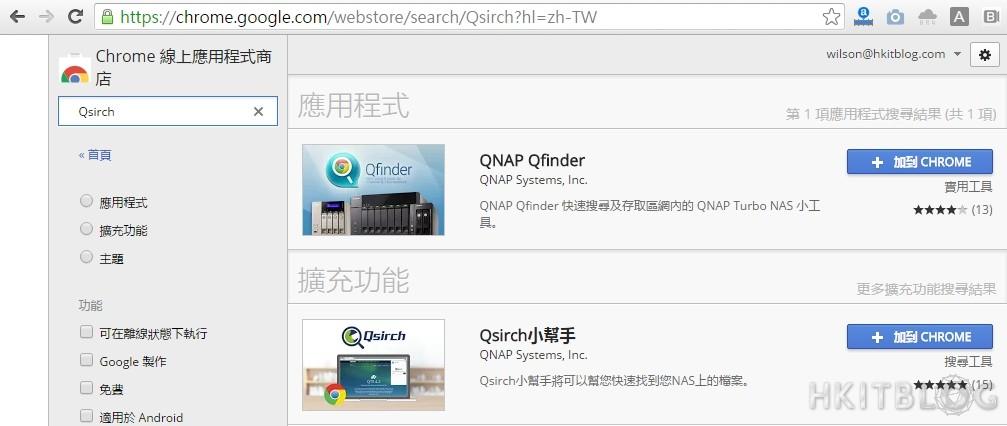 Chrome Qnap