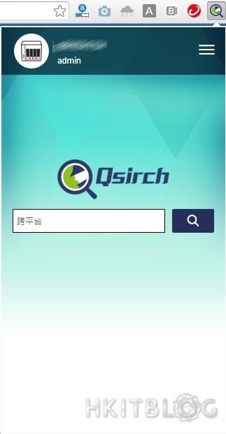 QNAP Qsirch Tutorial