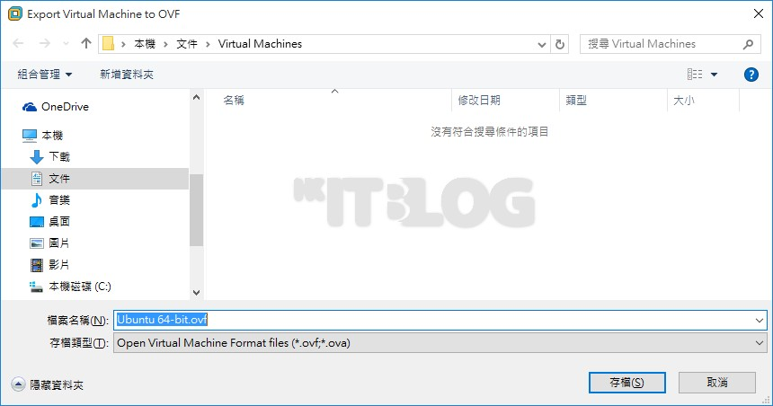 如何實現以 VMware Workstation 管理 ESXi 主機上的虛擬機器?
