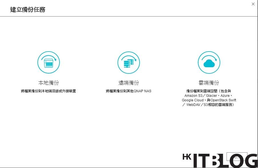 Hybrid Backup Sync Tutorial