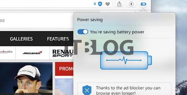 有效延長電池續航力!Opera 開發者版本瀏覽器正式加入省電模式