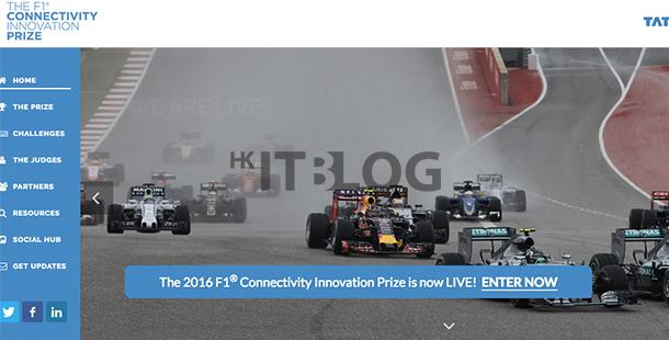 開發虛擬實境 F1 體驗!F1 賽車連接性能創新獎公佈第一項挑戰內容