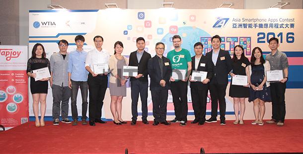 亞洲智能手機應用程式頒獎典禮 2016 今天於數碼港頒發多個獎項