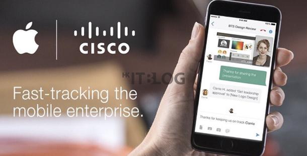 iOS 專享更佳思科設備連接性:Cisco 與 Apple 加強合作的背後意義?