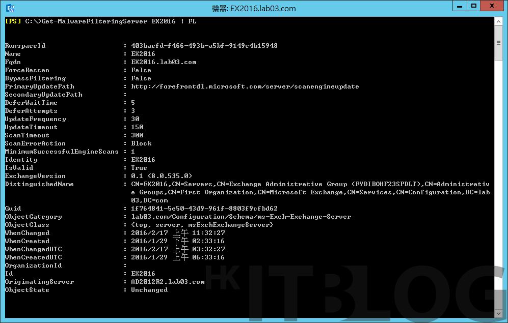 修煉成為 Exchange Server 大師!惡意程式篩選器安裝設定(1)