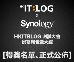 [得獎名單、正式公佈] HKITBLOG 測試大會:撰寫報告送大禮