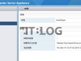 初探 vCenter Server Appliance 6.0:輕鬆完成安裝設定(實戰篇 4)