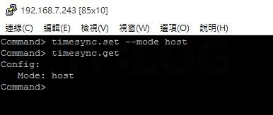專家教路:如何以命令管理 vCenter Server 組態(中)?