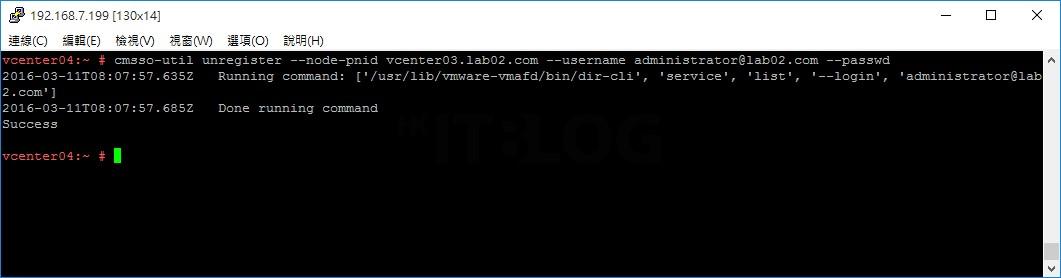 專家教路:如何以命令管理 vCenter Server 組態(下)?
