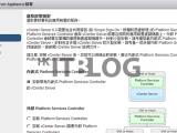 初探 vCenter Server Appliance 6.0:輕鬆完成安裝設定(實戰篇 2)