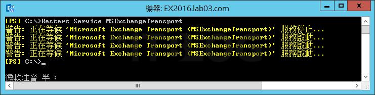 不可不知的三個階段!淺談 Exchange Server 對垃圾郵件的篩選機制