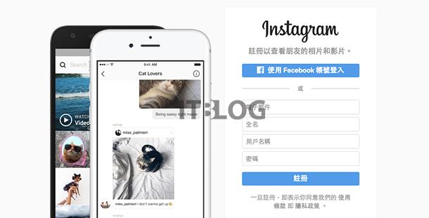 提高互動性:Instagram 正式推出企業專用工具