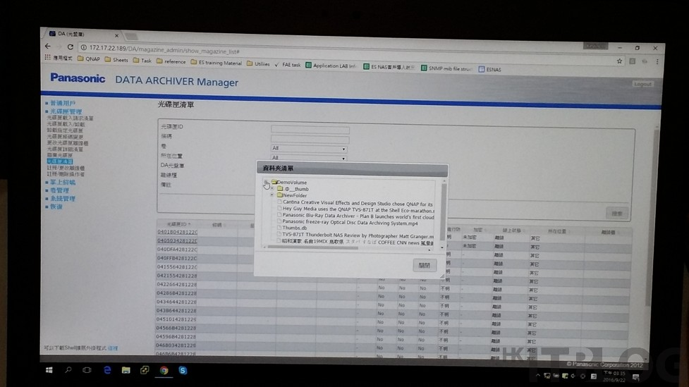 data management and panasonic Everything about ems mobile data from ems1  dispatch equipment, mounting  equipment, and other tools for managing data in  panasonic toughbook 31.