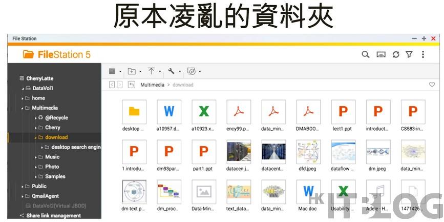 QNAP TVS-x73 台北發佈會直擊!全新 QTS 4.3 功能簡介 (下)