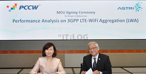 香港將進行 3GPP Release 13 版本 LTE WiFi 無線網絡聚合試驗