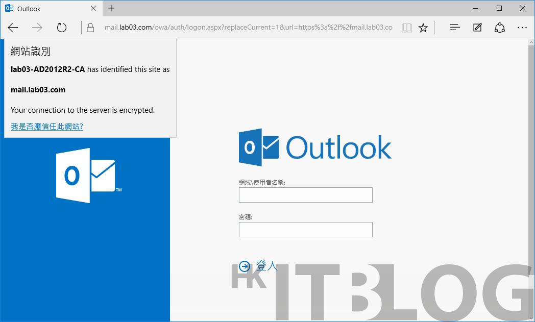 展現 IT 部門的價值:Exchange Server 2016 Outlook 網頁版輕鬆設定