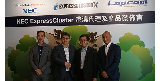 面向中型企業:NEC 災難復原方案 ExpressCluster X 在港有售啦!