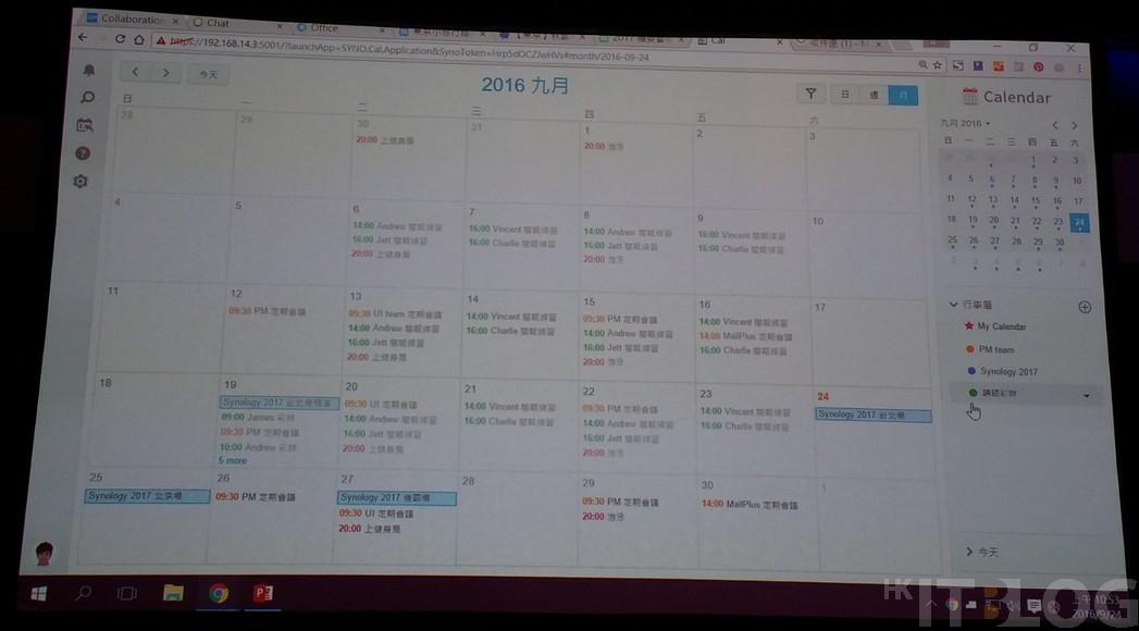 synology-calendar-01_r