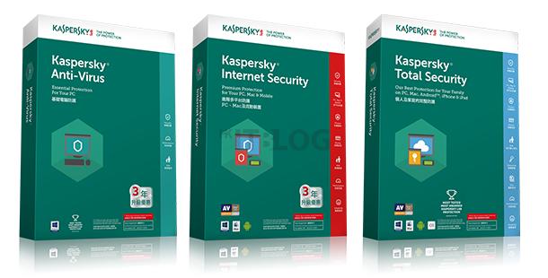 進一步針對零時差攻擊!新版 Kaspersky 2017 正式推出