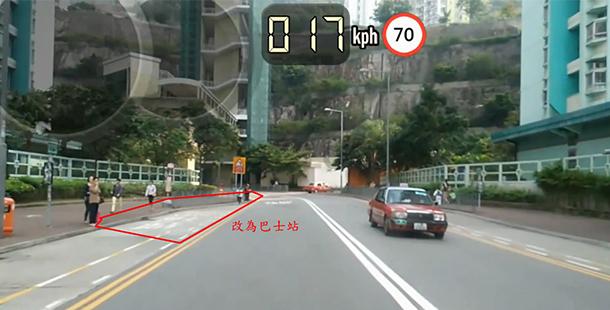 監測亡命小巴駕駛習慣:新系統實測每天碰撞風險超過 180 次!