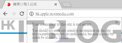 Chrome 末日將至?!全球多數網站將被 Google 黑名單