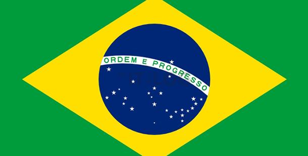 走遍 6 國駭客地下黑市:駭客天堂 - 巴西